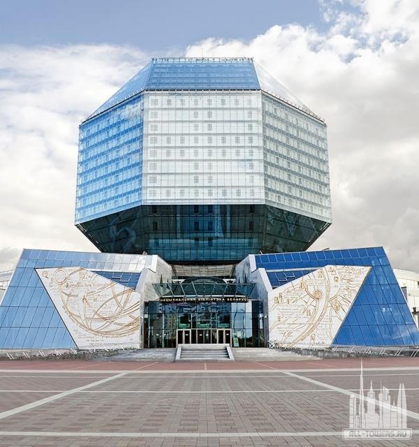 Национальная библиотека Беларусии / The National Library of Belarus