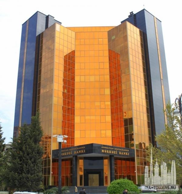 Центральный банк Азербайджанской Республики / National Bank of Azerbaijan