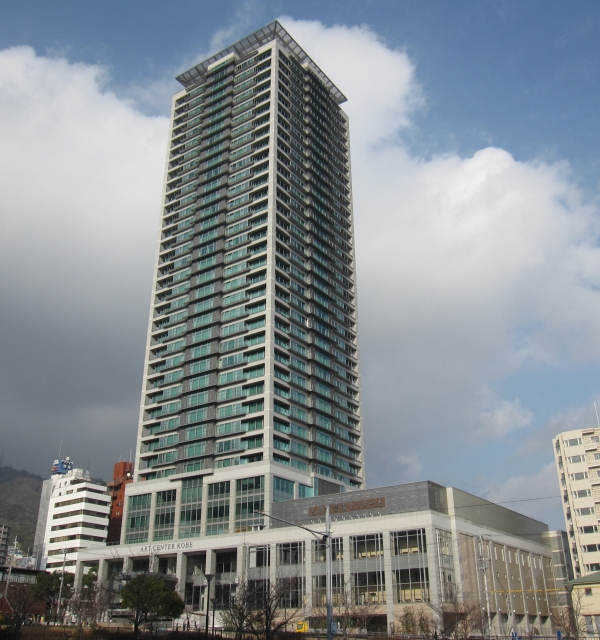 Kobe Arts Center