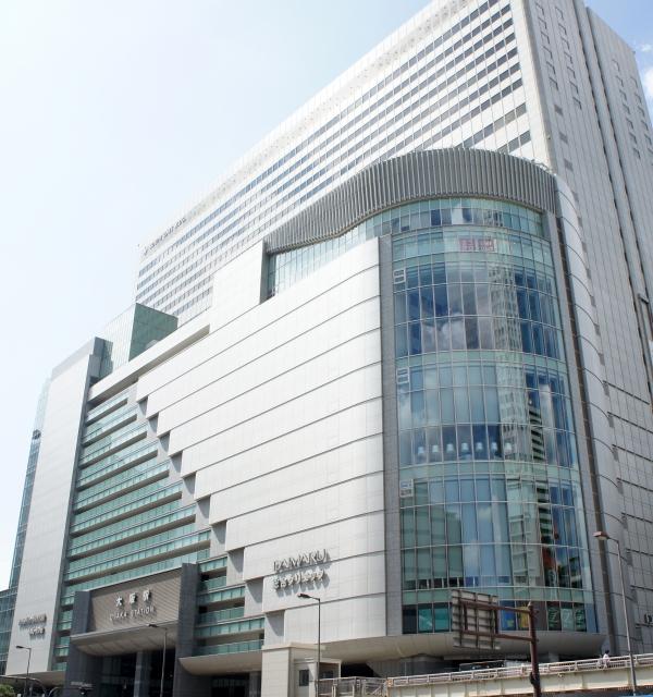 Osaka Terminal Building