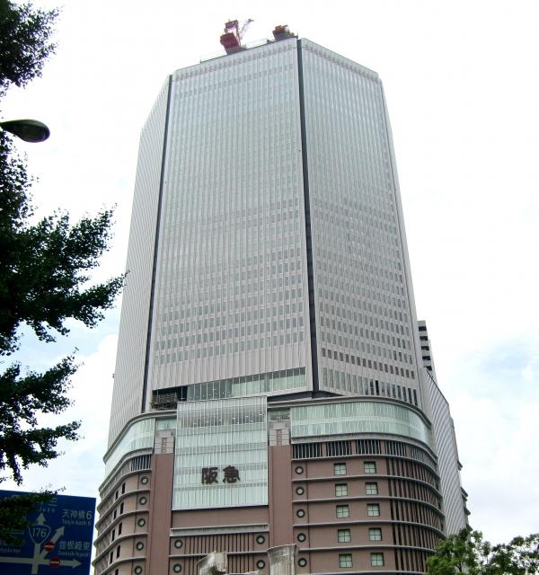 Umeda Hankyu Building Replacement Plan