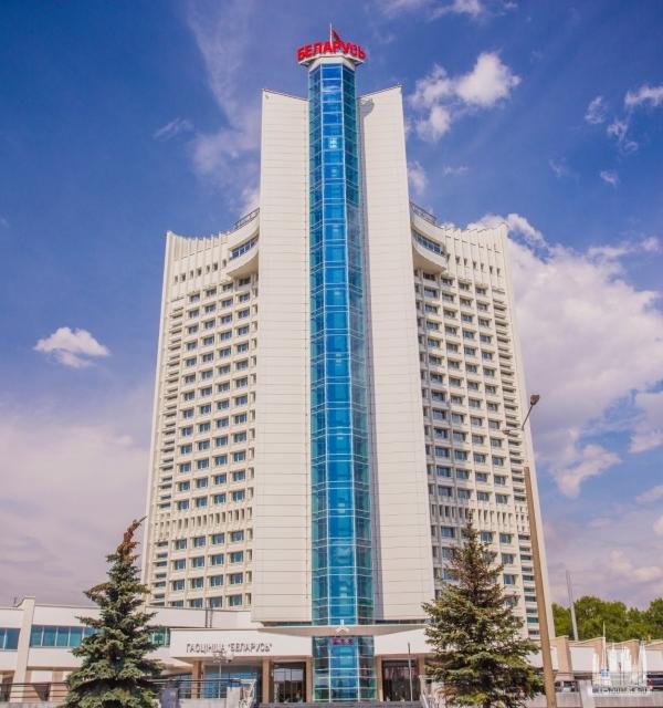 Гостинница Беларусь / Belarus Hotel