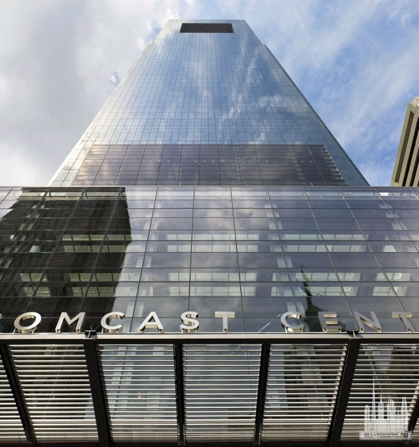 comcast center (комкаст центр)