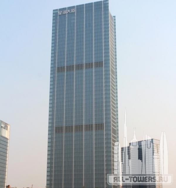 CSSD Plaza