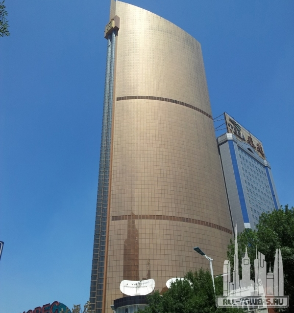 Golden Emperor Building