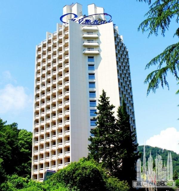 отель «спутник»