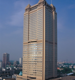 Hunan International Finance Building
