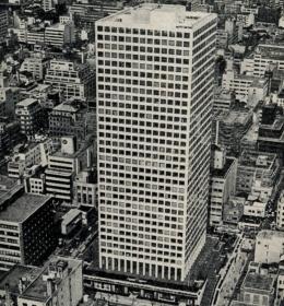 Osaka Kokusai Building