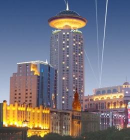 Radisson Hotel Shanghai New World