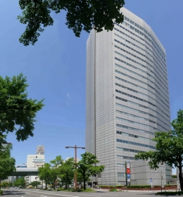 Nagoya International Center