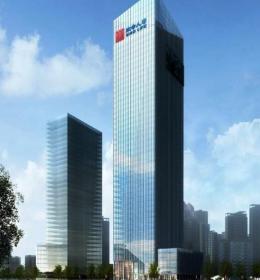 Sino Life Insurance Building