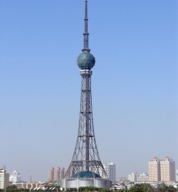 Central Plains Pearl TV Tower