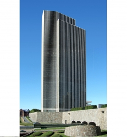 Erastus Corning Tower