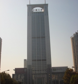 Wuhan New Times Business Center