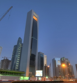 Al Faisal Tower