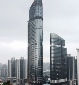 NEO-China Top City Main Tower