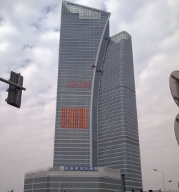 Run Hua International Building