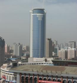 Shaanxi Information Mansion