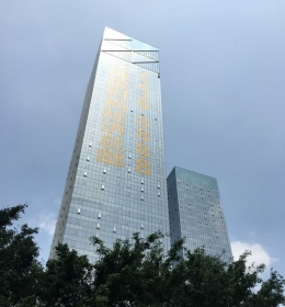 Shuibei Jewelry Headquarters
