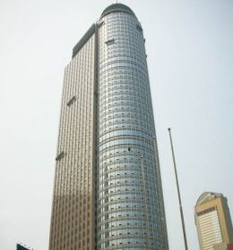 Nanjing Merchants Property International Finance Center