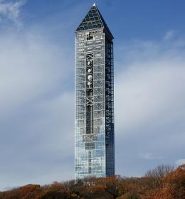 Higashiyama Sky Tower