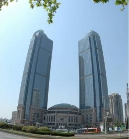Plaza 66 Tower 1