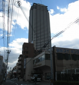 Mikage Tower Residence