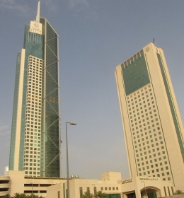 Arraya Tower