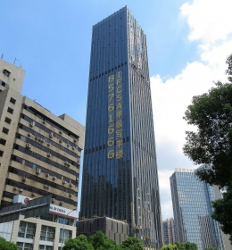 Hanjiang International Tower