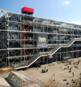 Центр Помпиду (Centre George Pompidou)