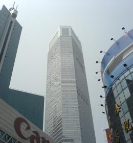 Chongqing World Trade Center (Всемирный торговый центр Чунцина)