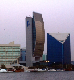 National Bank of Dubai Building