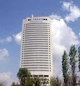Halkbank Headquarters