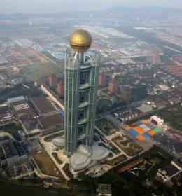 Longxi International Hotel (Башня Международный отель Лонгси)
