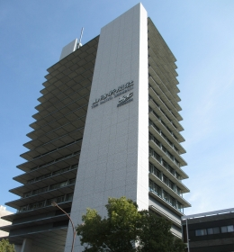 Sanyo Shimbun Headquarters