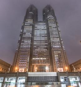 Tokyo Metropolitan Government Building 1