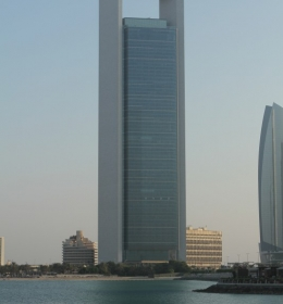 ADNOC Headquarters (Башня Штаб-квартира ADNOC)