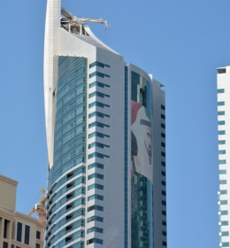 Al Fattan Tower