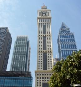 Al Yaqoub Tower (Башня Аль-Якуба)