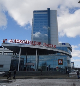 БЦ Александров Пассаж / Alexandrov Passage