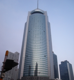 Qingdao International Finance Center