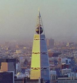 Al Faisaliah Center (Аль-Файзалия)