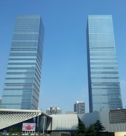 Cross Strait Exchange Center Phase 2 Tower A