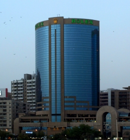 Twin Towers Deira 1