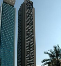 Al Rostamani Maze Tower