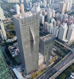 Shenzhen International Energy Headquarters