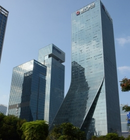 Excellence Houhai Tower