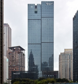 The Westin Chongqing Liberation Square