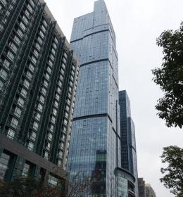 Radisson Plaza Hotel Xiaoshan Tower A