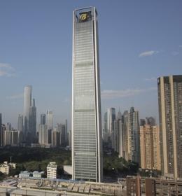 Guangfa Securities Headquarters